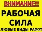 Фотография в   Трезвый, аккуратный и грамотный персонал в Москве 250