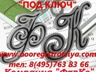 Фото в Услуги компаний и частных лиц Бухгалтерские услуги и аудит Преимущества бухгалтерии «под ключ»:  -комплексное в Москве 15000