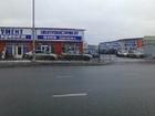 Скачать фото Коммерческая недвижимость аренда торговых помещений 35043995 в Москве