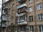Фото в Недвижимость Комнаты Продается 2-х комнатная квартира в центре в Москве 7700000