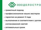 Фото в Услуги компаний и частных лиц Разные услуги Качественный ремонт квартир, коттеджей, офисов в Москве 2500