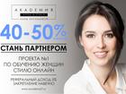 Изображение в Услуги компаний и частных лиц Разные услуги Вы уже зарабатываете на партнёрских программах? в Москве 0