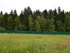 Скачать бесплатно фото Разное Участок 9 сотки около озера, ПМЖ, новая Москва, лес, монастырь 35335129 в Москве