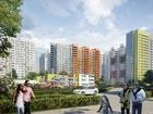 Фото в Недвижимость Разное Звоните и узнайте по поводу спец предложения в Москве 2900000