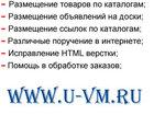 Скачать бесплатно foto Разное Контент менеджер, Администратор сайта 35369587 в Москве