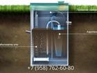 Изображение в Строительство и ремонт Строительство домов Автономная канализация - одна из основополагающих в Москве 0
