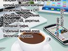 Изображение в Работа для молодежи Работа для студентов Предлагаем вариант совмещения, основной работы в Москве 35000