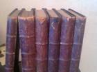 Изображение в Хобби и увлечения Книги продам сборник из 6 томов. состояние хорошее в Москве 15000