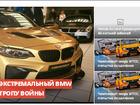 Фото в Авто Автосервис, ремонт Автоновости в Москве. Для тех, перед кем в Москве 0