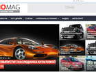 Изображение в Авто Автосервис, ремонт Автомобильные новости Москвы онлайн. Для в Москве 0