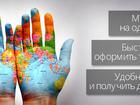 Изображение в Услуги компаний и частных лиц Разные услуги Недорогие авиабилеты и отели.   Планируете в Москве 0