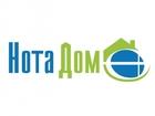 Фото в Недвижимость Агентства недвижимости АН НотаДом оказывает услуги по продаже всех в Москве 100