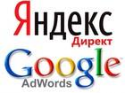 Фотография в Услуги компаний и частных лиц Разные услуги Работаю с Лендингами и контекстной рекламой в Москве 8000