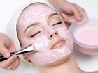 Скачать бесплатно изображение Разные услуги Услуги косметолога 37273230 в Москве