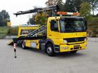 Просмотреть фото Разные услуги Техническая помощь на дороге 37409880 в Москве