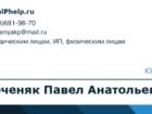 Фотография в Услуги компаний и частных лиц Юридические услуги Услуги, предоставляемые юридическим лицам в Москве 500