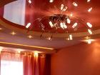Скачать бесплатно изображение Разные услуги Ремонт квартир в Москве 37525138 в Москве