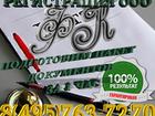 Фотография в Услуги компаний и частных лиц Бухгалтерские услуги и аудит Подготовим пакет документов для регистрации в Москве 3000