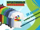 Смотреть фото Разные услуги Креативные футболки и толстовки с принтом 37616508 в Москве