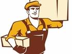 Увидеть foto Разные услуги Аутсорсинг рабочего и обслуживающего персонала 37652982 в Москве