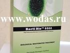 Изображение в Домашние животные Разное Бактерии для очистки сточных вод, септиков, в Москве 1