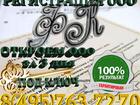 Скачать foto Разные услуги Регистрация ООО под ключ + юр, адрес, 37808832 в Москве