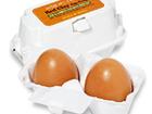 Скачать бесплатно foto Салоны красоты Мыло-маска Holika Holika с зеленым чаем, красной глиной, древесным углем, с яичным белком , набор из 4х яиц 37925818 в Москве