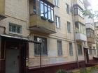 Фотография в Недвижимость Разное Продается 3-х комнатная квартира в 10 минутах в Москве 11500000