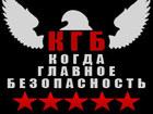 Увидеть фото Услуги детективов ЧОП «ЭЛИТ ЗАЩИТА» охрана объектов Москва и М, обл, 38289950 в Москве
