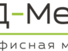 Скачать изображение Офисная мебель Компания оптом купит офисную мебель 38372895 в Москве