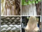 Увидеть foto Разное Волосы для наращивания, Натуральные волосы 38410487 в Москве