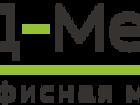 Уникальное фотографию Офисная мебель Купим офисную мебель крупным оптом! 38424003 в Москве