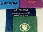 Новое изображение Разное Профессиональная подготовка 38425595 в Москве