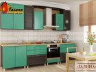 Скачать бесплатно foto Разное Кухня на заказ по индивидуальным размерам в Москве 38443538 в Москве