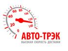 Просмотреть фотографию Разные услуги Транспортная компания ООО АВТО-ТРЭК 38445139 в Москве