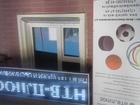 Смотреть фото Услуги детективов Установка, ремонт и продажа спутникового, цифрового и эфирного тв в Москве и МО 38456639 в Москве