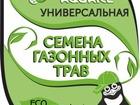 Смотреть foto Разные услуги Семена газонных трав 38497268 в Москве