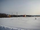 Новое изображение  Продам участок на Можайском водохранилище 38536945 в Москве