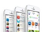 Просмотреть фотографию Рекламные и PR-услуги iPhone 5S 38658386 в Москве