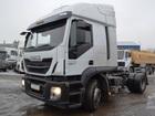 Смотреть изображение Бескапотный тягач Iveco Stralis АТ 440 38727838 в Москве