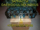 Уникальное foto Разное Головка блока цилиндров Doosan 65, 03101-6074 запчасти DaewooNovus 38733445 в Москве
