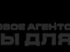 Свежее фотографию Разное няня,домработница,сиделка 38756372 в Москве