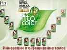 Скачать foto Косметика Стойкая краска для волос всего за 70 руб, Курьерская служба, Акции, Подарки, Скидки, 38759957 в Москве
