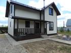 Новое фотографию Загородные дома Купить дом, коттедж в Боровском районе Калужской области 38852026 в Москве