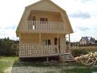Просмотреть фотографию Строительство домов Каркасные и брусовые дома, бани из бруса - Ск Пестовострой 38872969 в Москве