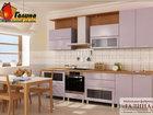 Новое изображение Разное Кухня на заказ по индивидуальным размерам цена в Москве 38884591 в Москве