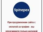 Новое foto Разное Wellness — коктейли на похудение №1 38913648 в Москве