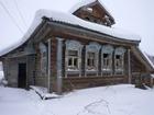 Увидеть foto Загородные дома Бревенчатый дом, требующий частичного ремонта, в жилой деревне, 190 км от МКАД 38958939 в Москве