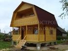 Уникальное фото Разное Брусовые, каркасные дома, дачи и бани из бруса под ключ, 38986826 в Москве