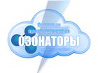 Скачать изображение Разное Купить промышленный, бытовой, универсальный озонатор воздуха, воды, 39076813 в Москве